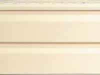 Фото образца винилового сайдинга для наружной отделки дома, цвет - асти