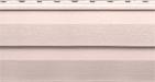 Фото внешнего сайдинга для наружных работ, цвет - персиковый