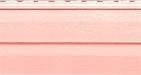 Фото винилового сайдинга для наружной отделки фасада дома, цвет - земляничный