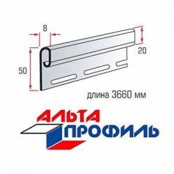 Комплектующие к сайдингу - финишная планка Альта-профиль 3660 мм