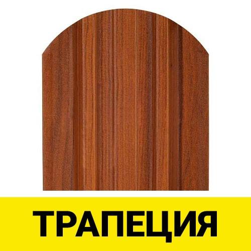 Металлический штакетник Трапеция от производителя МКТрейд с доставкой по Беларуси