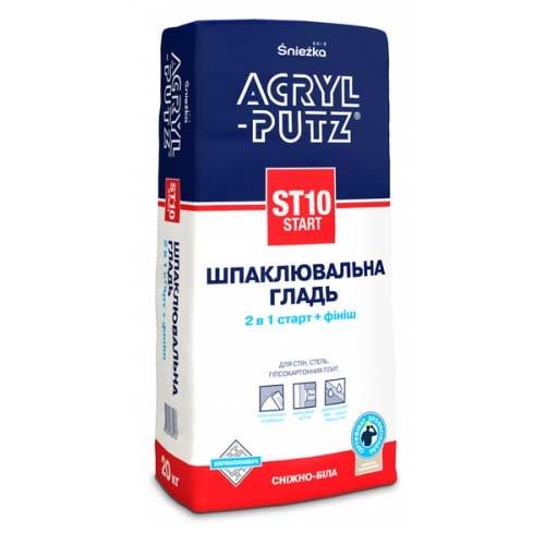 Шпатлевка ACRYL PUTZ СТ10 Старт шпатлевочная гладь
