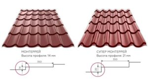 Основное отличие металлочерепицы Монтеррей от Супермонтеррей