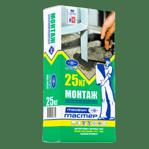 Быстросхватывающаяся цементная смесь тайфун Мастер Монтаж