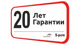 Официальная гарантия 20 лет