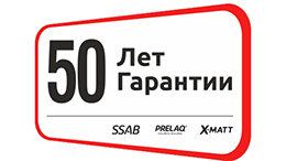 Официальная гарантия 50 лет