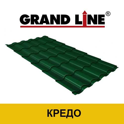 Металлочерепица Кредо (kredo) от производителя Грандлайн (GrandLine), фото
