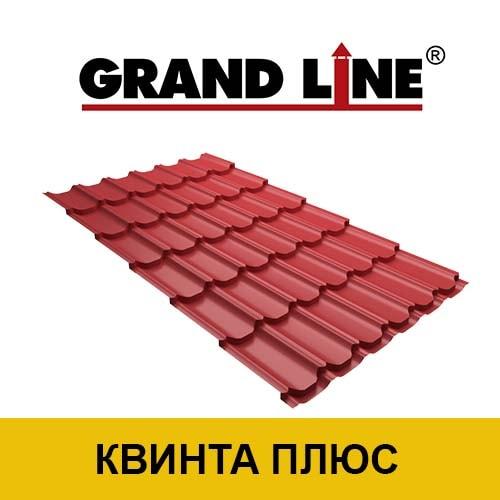 Металлочерепица квинта плюс от производителя Грандлайн, фото и цены на сайте