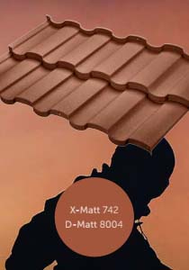 Металлочерепица Риалто с полимерным покрытием X-Matt и D-Matt, цвет Ral 8004