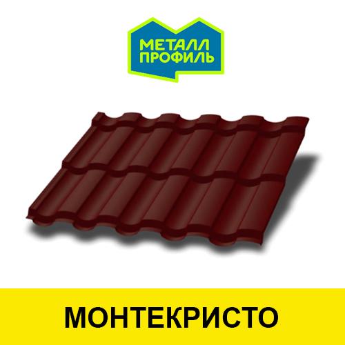 Металлочерепица Монтекристо Металл Профиль