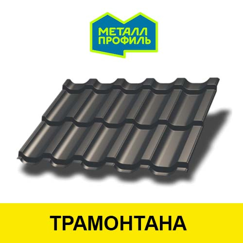 Трамонтана металлочерепица Металл Профиль