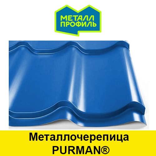 Purman покрытие металлочерепицы