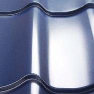 Purman citrine металлик цвет темно-синий