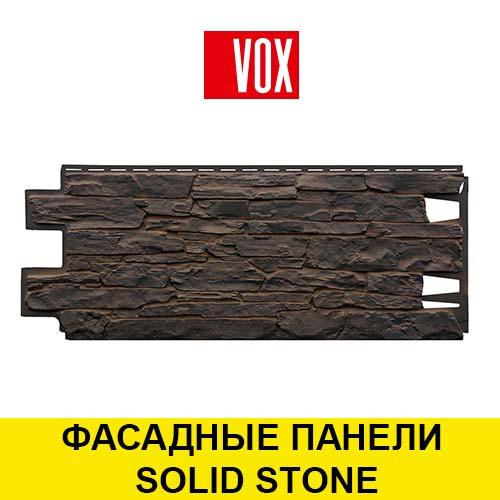 Фасадные панели Solid Stone от производителя ВОКС