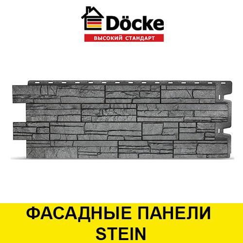 Фасадные панели Docke под камень природный