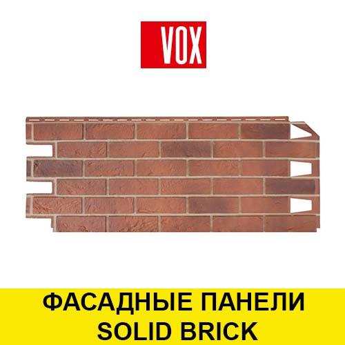 Фасадные панели solid brick производитель VOX