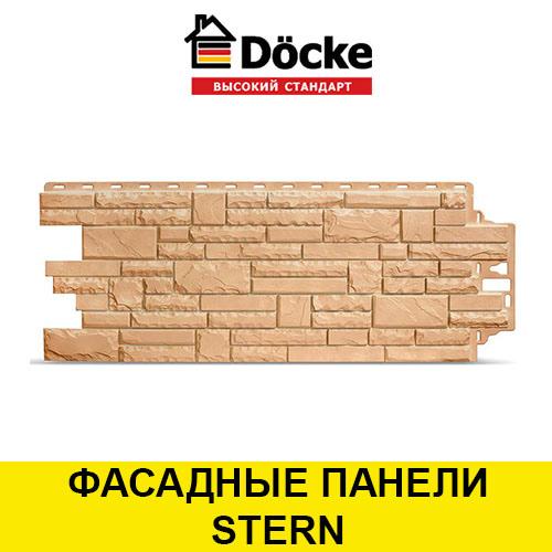 Деке Stern фасадные панели под камень для наружной отделки