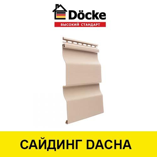 Сайдинг Дача от производителя Дёке