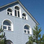 Сайдинг Елочка цвет голубика фото дома