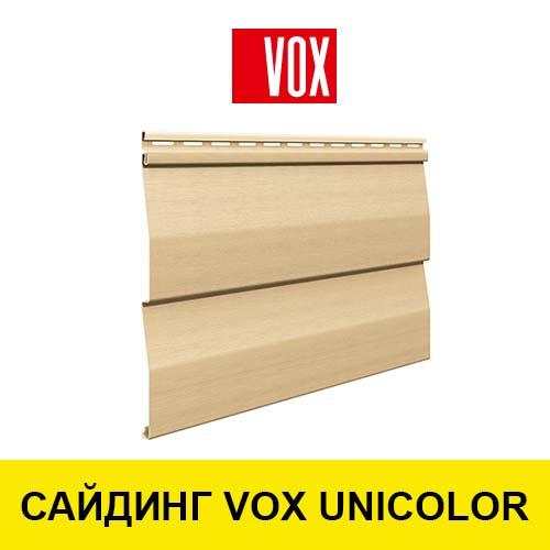 Виниловый сайдинг Vox Unicolor
