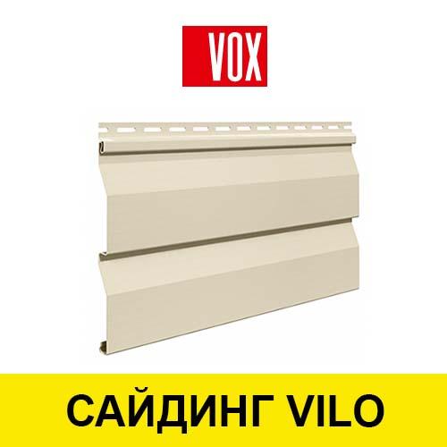 Сайдинг VILO