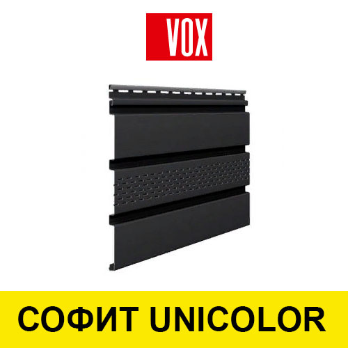 Софит Unicolor от производителя Вокс