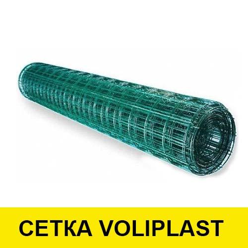 Сварная оцинкованная сетка в покрытии Voliplast