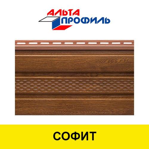 Софиты для крыши от производителя Альта-Профиль